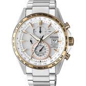 【送米奇電扇】CITIZEN 星辰 光動能電波鈦金屬手錶-白x玫瑰金圈/42mm AT8156-87A