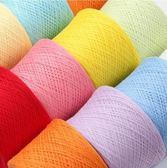棉線純棉毛線手工編織線寶寶絨毛線全棉嬰兒線棉紗線牛奶棉絲光棉