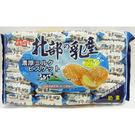 【北部-乳產】牛奶夾心餅  600g...