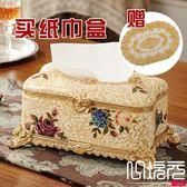 復古奢華歐式樹脂面紙盒家用創意抽紙盒裝飾品擺設客廳餐巾盒一次元