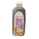 長谷川【SOLO】烏梅濃縮果汁(2.4k...