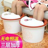 泡腳桶 泡腳桶塑料無電恒溫加熱加厚加高洗腳盆女木桶蓋帶蓋按摩家用足浴 城市科技igo