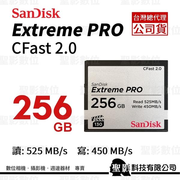 Sandisk Extreme PRO CFast 2.0 256GB 525MB/s 記憶卡 【公司貨】CF 256G
