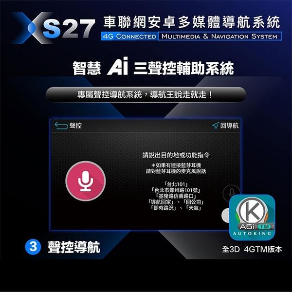 【JHY】2006~14年三菱Outlander專用9吋XS27系列安卓機*Phone Link+送1年4G上網*大4核心4+64