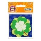 《享亮商城》61805 (綠色)環狀膠-幸運草造型螢光便條紙