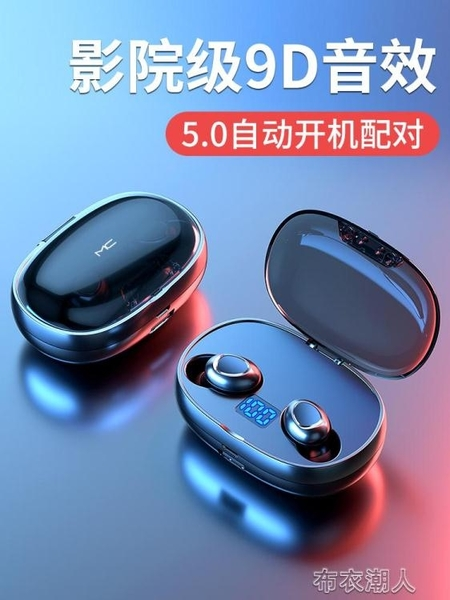 藍芽耳機 諾西T3無線藍芽耳機雙耳一對運動跑步隱形入耳耳塞式籃芽手機適用 布衣潮人