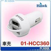 Hawk 逸盛 浩克 C360 車用充電器 01-HCC360 白☆pcgoex 軒揚☆