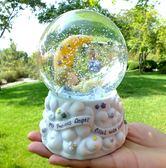 【年終】全館大促發光月亮天使水晶球 音樂盒八音盒女生嬰兒禮物
