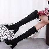 保暖加絨過膝長靴長筒靴彈力靴高筒靴高跟瘦腿女靴 - 風尚3C