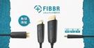《名展影音》FIBBR ULTRAPRO 2.0真4K 光纖 60HZ超高清影音傳輸線系列2米 HDMI