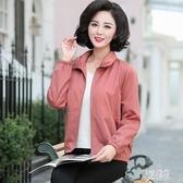 新款媽媽短款夾克中老年女裝薄款風衣中年女大碼洋氣外套時尚 OO9『東京潮流』