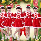 圣誕節兒童服裝男童女童裝扮小朋友圣誕老人衣服套裝幼兒園演出服【雙12超低價狂促】