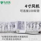 管道抽風機2寸3寸4寸50mm75MM100mm小型廚房油煙衛生間排風換氣扇 小艾時尚NMS
