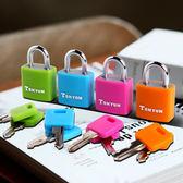迷你鎖頭密碼箱包鎖時尚彩色學生鎖小鎖宿舍寢室抽屜鎖掛鎖防盜鎖 js1345『科炫3C』