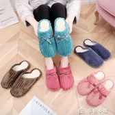 拖鞋女冬居家厚底室內月子保暖毛拖鞋地板防滑情侶棉拖鞋 多色小屋