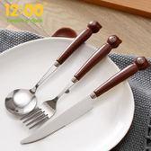 刀叉勺三件套家用可愛牛排刀叉盤子套裝西餐餐具全套兩件套牛排刀 〖korea時尚記〗