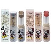 DHC 溫感變色透明潤唇膏(2.1g) 米奇限定版/米妮限定版 款式可選【小三美日】