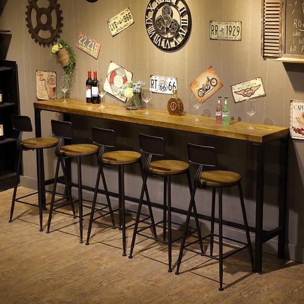 1111購物節-星巴克鐵藝實木家用吧台桌咖啡廳桌酒吧桌椅現代簡約高腳靠墻長桌【快速出貨】