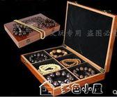 文玩儲物配飾工具收納整理佛珠珠寶禮品首飾手串手錬展示包裝木盒YXS 多色小屋