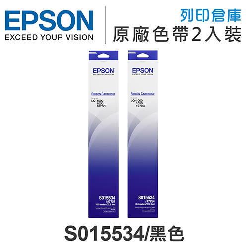 EPSON S015534 原廠黑色色帶 5入超值組/適用 LQ-1170C/LQ-1070C/LQ-1055C/LQ-1050C/LQ-1010C/LQ-1000C/LQ-1000