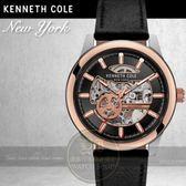 Kenneth Cole國際品牌都會典藏機械品味腕錶KC10031275公司貨/禮物/情人節/設計師/禮物/精品
