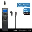 Sidande S1/S2液晶快門線-可轉換(RST-7100S) 縮時攝影 無線電液晶 快門遙控器 定時快門線
