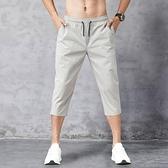七分褲 七分褲夏季薄款潮流褲子男士八分休閒短褲運動夏天寬鬆速干7分褲