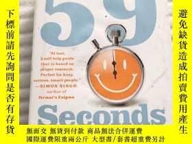 二手書博民逛書店59罕見Seconds: Think a Little, Change a LotY25599 Richard