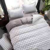 床單 床上四件套床單被套條紋宿舍單人三件套 igo辛瑞拉