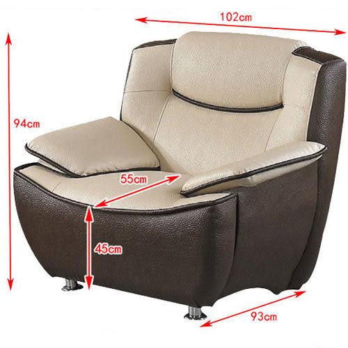 【時尚屋】[V]702型一人座獨立筒沙發73101/免組裝/免運費/台灣製