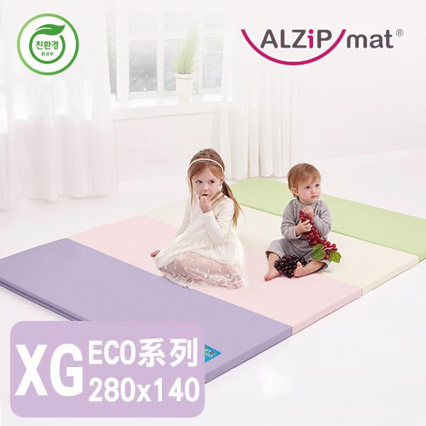 韓國ALZIPMAT ECO系列遊戲墊-糖心色 XG(280x140)~麗兒采家