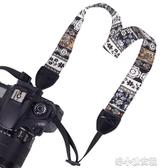 單反相機肩帶復古文藝數碼微單掛脖單肩背帶減壓 拍立得掛繩通用 洛小仙女鞋