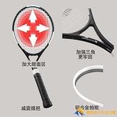 網球拍單人初學者套裝鋁合金雙人帶線訓練器【勇敢者】