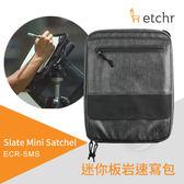 『ART小舖』澳洲 etchr Slate Mini Satche 迷你板岩速寫包 收納包 防水附背帶 單入