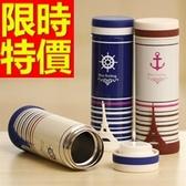 保溫瓶-輕便新品有型運動水壺4色57ad33【時尚巴黎】