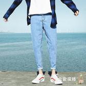 九分牛仔褲男士春季正韓潮流學生寬鬆淺色九分褲修身小腳褲(七夕情人節)
