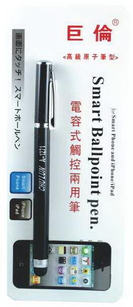 《☆享亮商城☆》A-1271 黑桿 電容式觸控兩用筆(原子筆) 巨倫