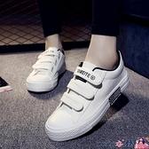 魔術貼鞋 2021年秋季新款百搭休閒小白帆布鞋女鞋魔術貼板鞋布鞋潮鞋子 coco
