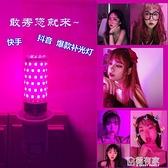 變色小夜燈背后彩色氛圍網紅拍照LED抖音同款粉紫色補光燈光神器 極有家