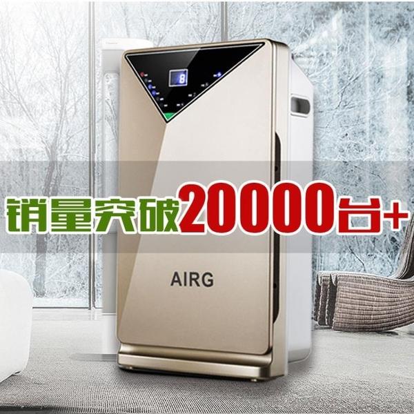 空氣凈化器家用殺菌消毒除甲醛煙塵粉霧霾負離子氧吧快速出貨
