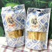 賢慧娘子-香蒜吐司-A13