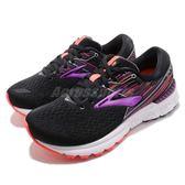 BROOKS 慢跑鞋 Adrenaline GTS 19 2E 寬楦頭 十七代 黑 紫 DNA動態避震 女鞋【PUMP306】 1202842E080