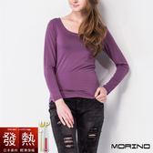 【MORINO摩力諾】發熱長袖U領衫(女) -羅蘭紫