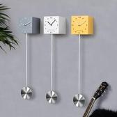 掛鐘 北歐客廳創意掛鐘現代簡約藝術裝飾超靜音時鐘個性時尚大氣搖擺鐘T