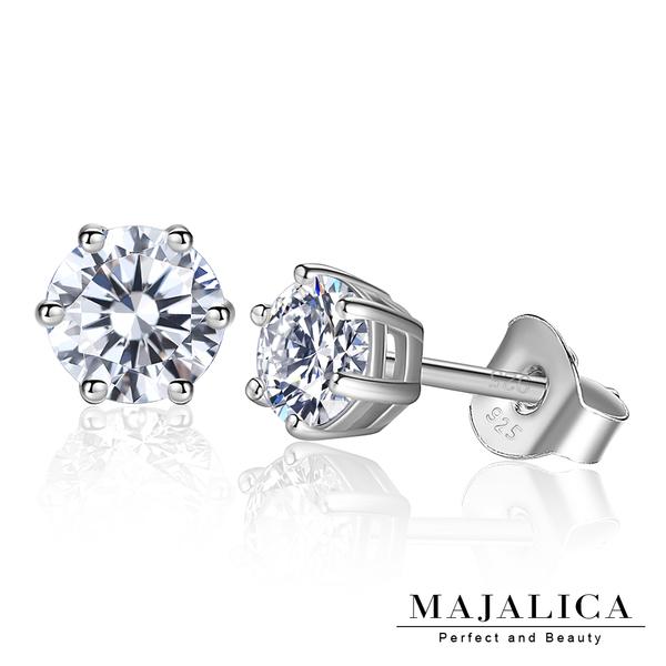 Majalica 925純銀耳環 六爪單鑽 擬真鑽  1.25克拉 純銀耳環  PF6135-3
