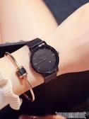 手錶 新款女士手錶防水時尚潮流學生簡約超薄大氣網紅石英女錶 雙11狂歡中秋好禮
