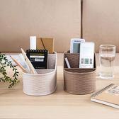 紋茶幾遙控器收納盒桌面化妝品護膚品整理盒浴室化妝台梳妝盒【雙12限時8折】