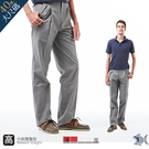 【NST Jeans】雷尼克頓 銀灰細棋盤格 打摺休閒男褲(中高腰寬版) 002(8740) 大尺碼台灣製 夏季薄款