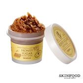 SKINFOOD 五分鐘面膜-蜂印滋養 120g