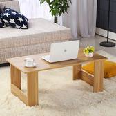 【好康618】簡易矮桌床上用書桌小餐桌榻榻米茶幾